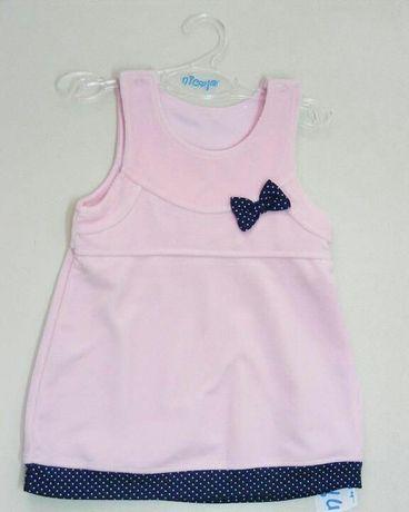 NOWA śliczna sukienka Nicol rozmiar 98, 104