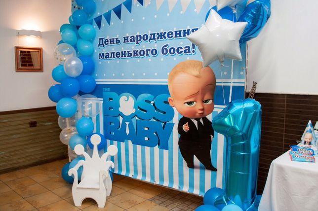 Фотозона /Оренда / банер / баннер / каркас / Бейбі босс / Baby boss