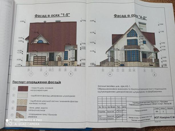 Земельна ділянка з документами на будівництво