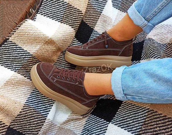 Черные коричневые осенние кроссовки мокасины юотинки женские