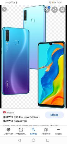Huawei p30 lite gwarancja