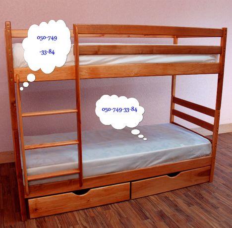 """Кровать """"Дует"""" двухъярусная с ольхи.От производителя есть акция."""