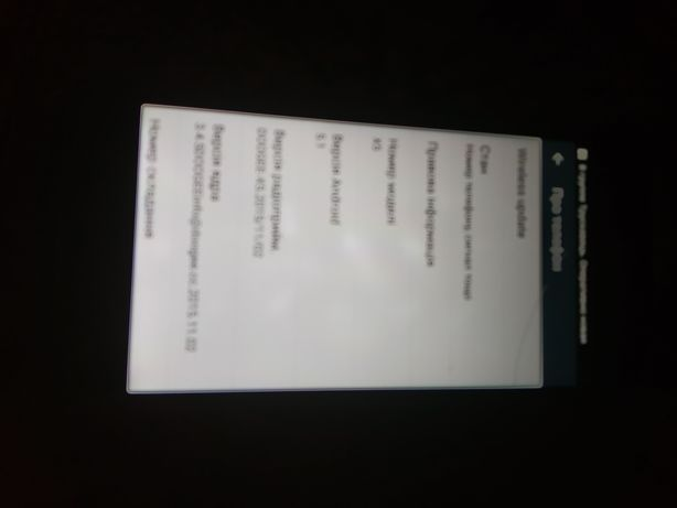Телефон Doogee X5 стан нового