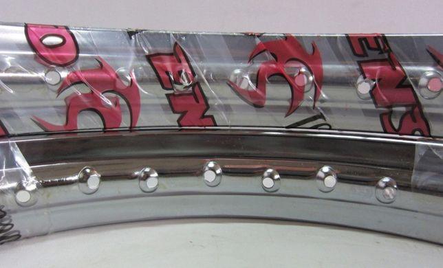 Aro Roda 1.60X14/17
