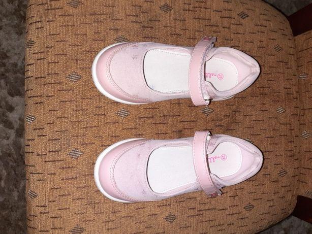 Buciki sandałki dziewczęce rozmiar 29 prawie nowe