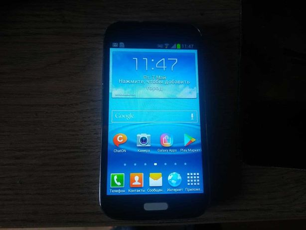 Samsung gt i8552 2 симки.