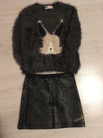 Zestaw H&M spódnica Myszka Minnie+sweter