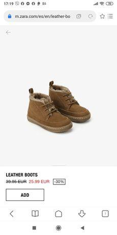 Ботиночки Zara 23 и 24 р-ры.