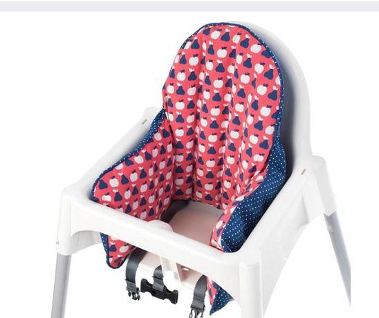 Чехол, вкладыш, матрасик в стульчик Ikea antilop