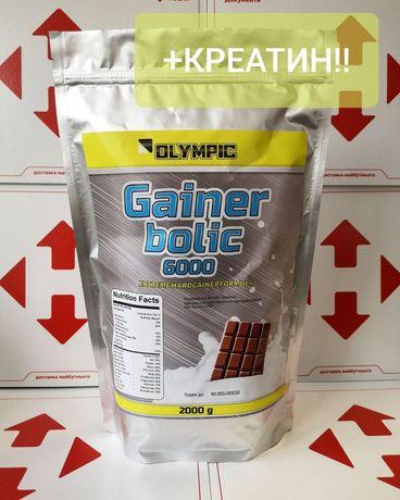 4 кг Гейнера+Креатин 300гр в ПОДАРОК! (Польша)