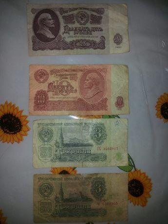 Купюры СССР