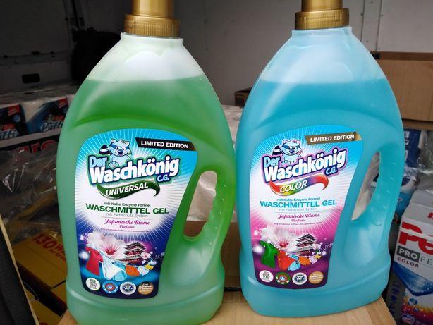 Żel do prania waschkonig