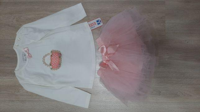 Реглан и юбка фатиновая фирмы Breeze Girls Турция р.98