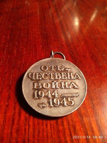 """""""Отечественна война  1944-1945"""""""