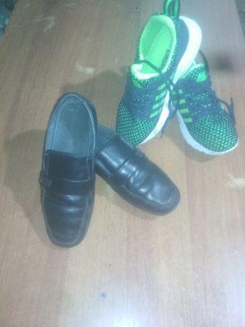 Продам обувь для мальчика, 7-8 лет