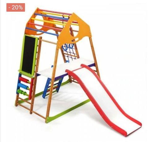 Детский спортивный комплекс-уголок для дома и квартиры, сетка, горка,