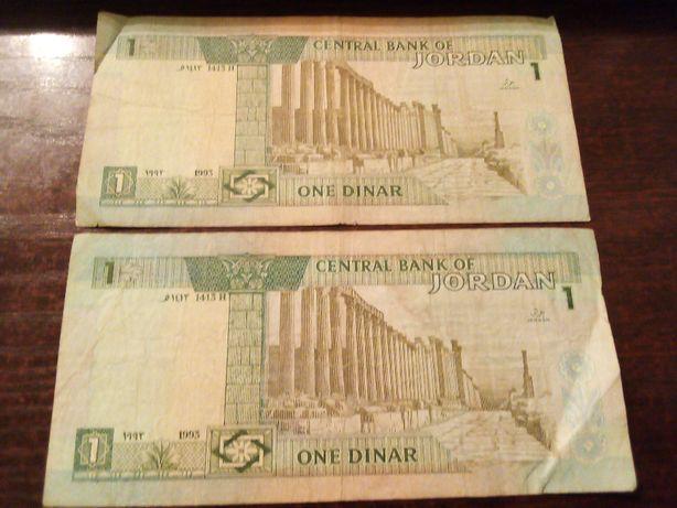 Banknot 1 dinar Jordania