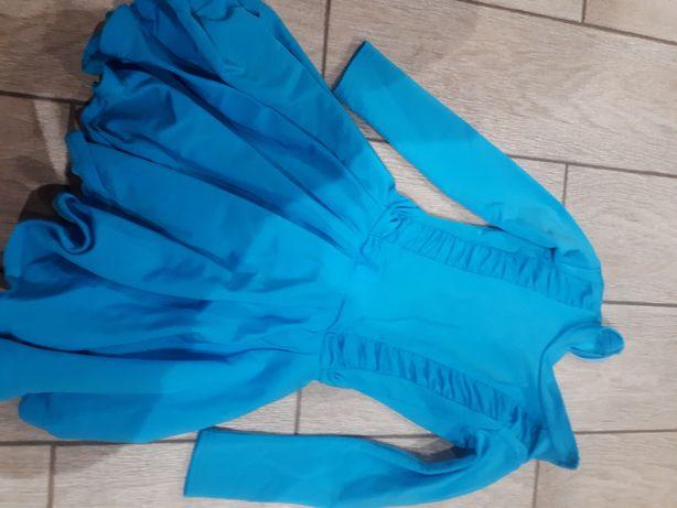 Платье для спортивно - бальных танцев