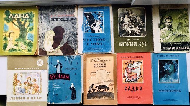 Книжки детские советские
