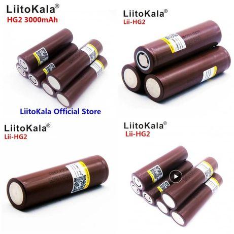 Высокотоковый Аккумулятор 18650 LG HG2 3000 mAh(20А) LiitoKala/Ориг