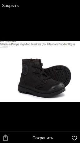 Неубиваемые ботиночки Palladium
