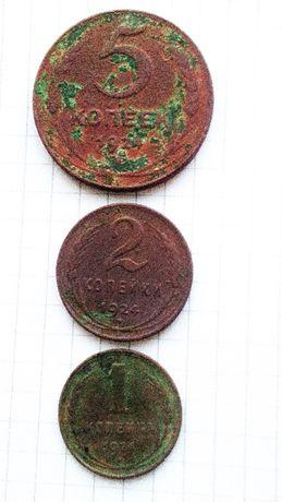 1, 2, 5 копеек 1924 год