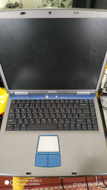 Dell Inspiron 5100