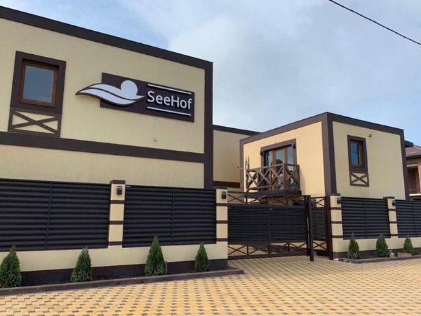 Гостевой дом SeeHof для семейного отдыха в Кирилловке