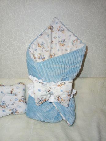 Плед-конверт для немовлят
