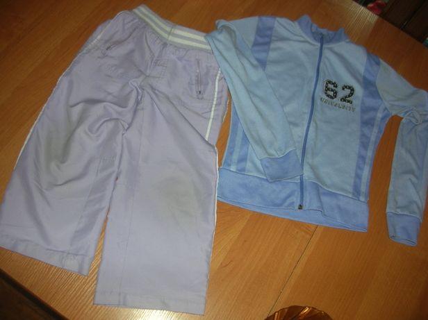 spodnie + bluza 128 cm 8 lat