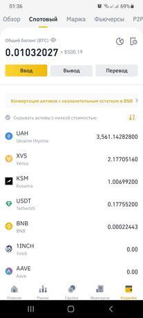 Криптовалюта/Криптобиржа/Заработок/Биткоин/Альткоины