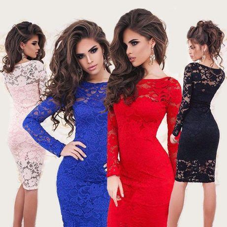 Платье женское купить вечернее выпускное гипюр випускне плаття 42-50р