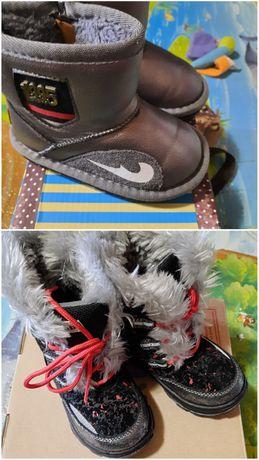 Зимнее сапоги Bartek 23 размер + Подарок Угги 23 размер