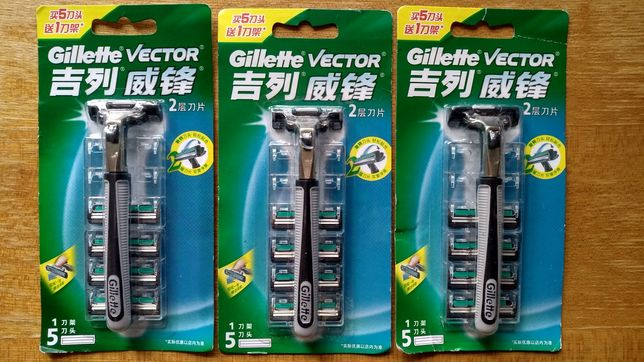 Бритва Gillette Vector 2 (Slalom 2), два лезвия, 5 кассет, Китай