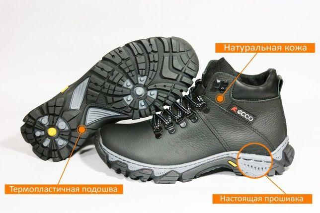 Мужские Зимние Ботинки Кроссовки ЧОЛОВІЧІ ЗИМОВІ КРОСІВКИ черевики