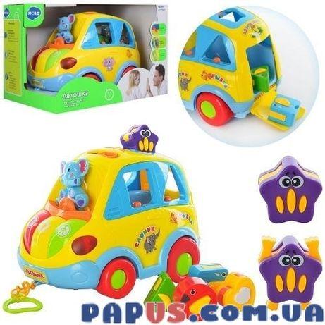 Автошка 9198 Iimo toy