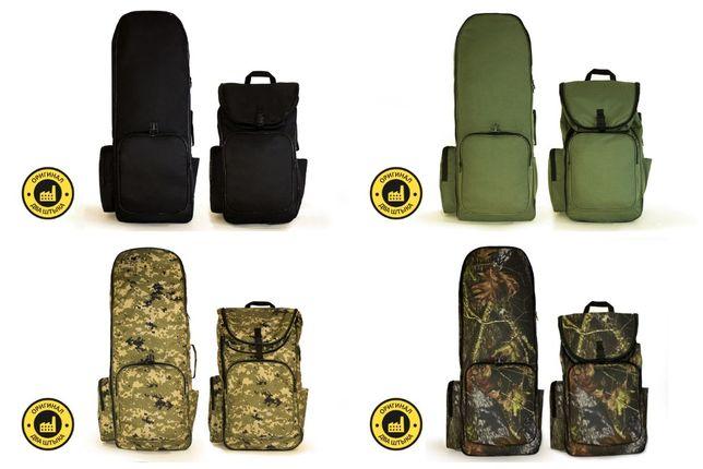 Рюкзак для металлоискателя и лопаты. Магазин Два Штыка