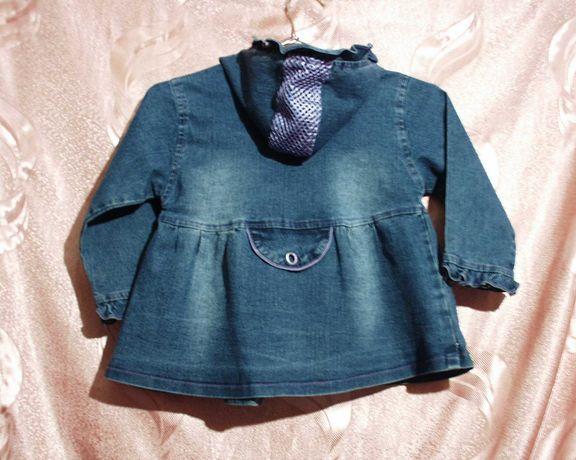 Куртка дет Рост 110 ветровка ZHENDAI капюшон пиджак платье джинсовая