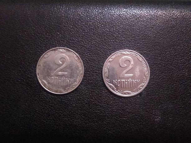 2 копейки Украина 2001 и 2011 года