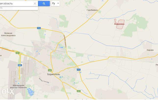 Продам участок в с. Андреевка под Борисполем