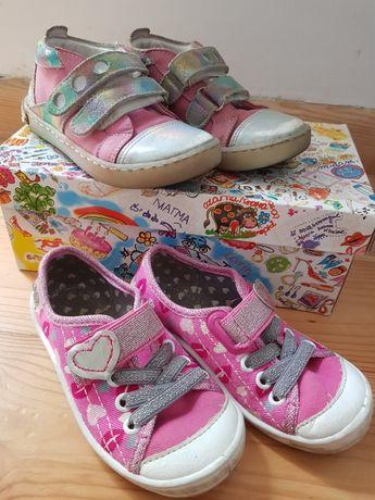 2 pary butów emel i befado rozmiar 25