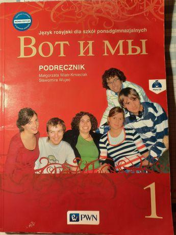 Podręcznik do rosyjskiego Wot i My 1