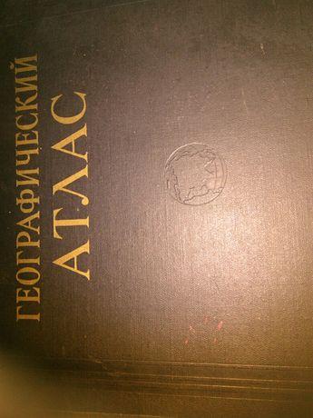 Książka atlas