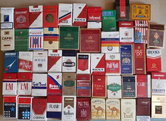 Пачки от сигарет пустые 80-Х 90-х цена за лот!