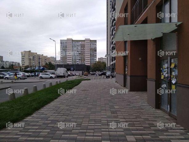 Аренда! Фасадное помешение 96.8 м в ЖК Варшавский