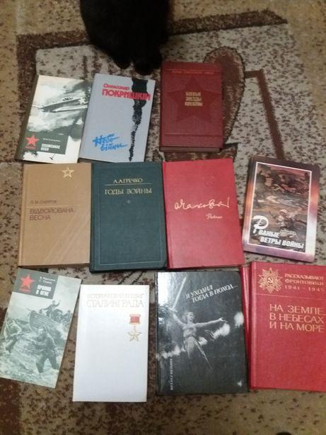 Мемуары советских военноначальников и солдат