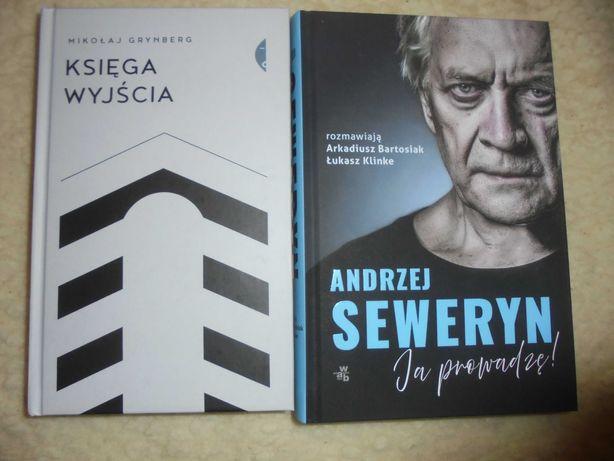 Andrzej Seweryn Ja prowadzę, Grynberg Ksiega wyjścia Holokaust za obie