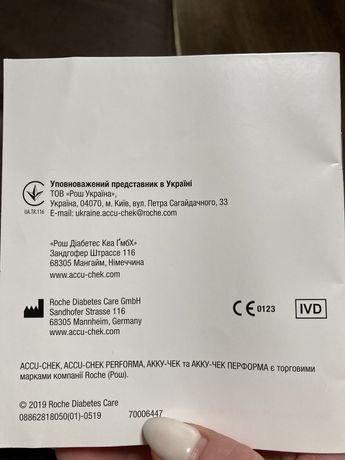 Глюкометр Акку-Чек Accu-chec