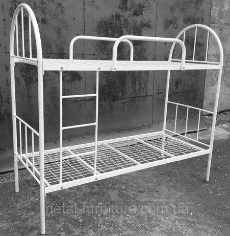 Продам двухъярусную металлическую кровать.