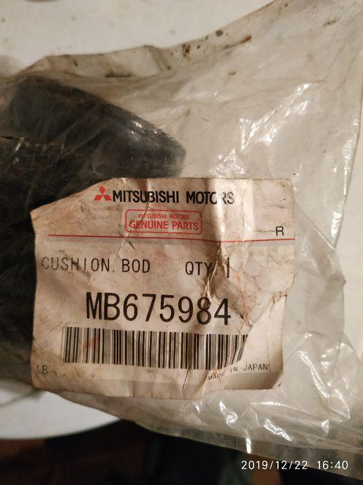 MITSUBISHI - MB675984 Подушка рамы Япония
